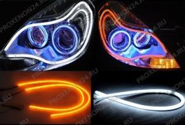 Гибкие светодиодные дневные ходовые огни Flexible LED strip Daylight DRL (60 см)